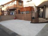 M市 U様邸 駐車場拡張工事